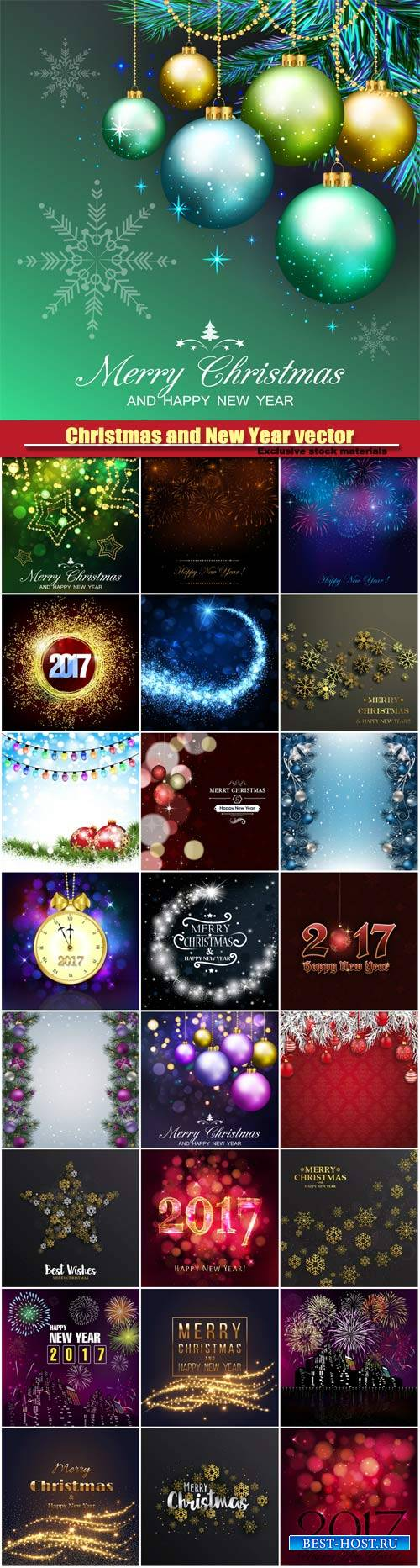 Christmas and New Year vector, abstract bokeh lights, christmas balls