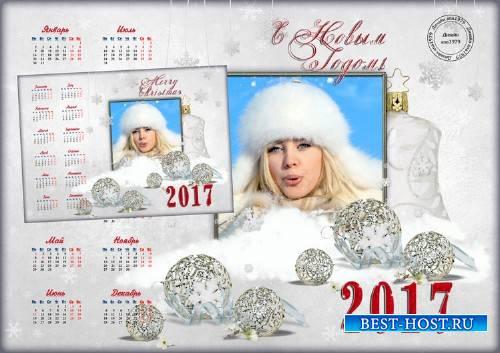 Календарь-рамка для фотошопа – С Новым Годом