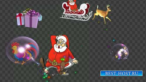 Футажи новогодние - Дед мороз и подарки