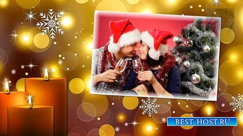 Новогоднее поздравление - Проект и стили для ProShow Producer