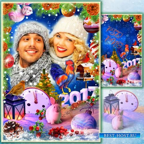 Рамка для фото - Мчится праздник полным ходом - Скоро скажем С Новым Годом