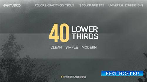 40 Нижней Трети - Project for After Effects (Videohive)