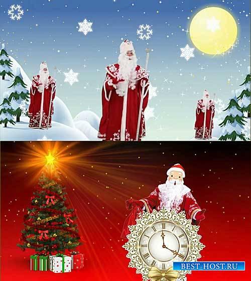 Футажи новогодние поздравления - Знакомство с Дедом морозом