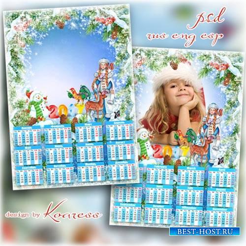 Зимний календарь-фоторамка на 2017 год - Снегурочка-красавица на праздник к ...
