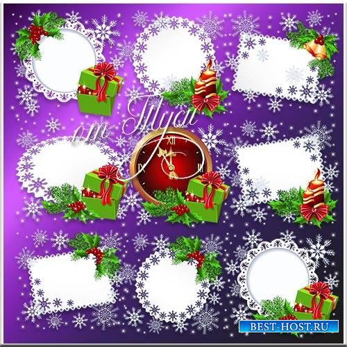 Новогодние рамки со снежинками
