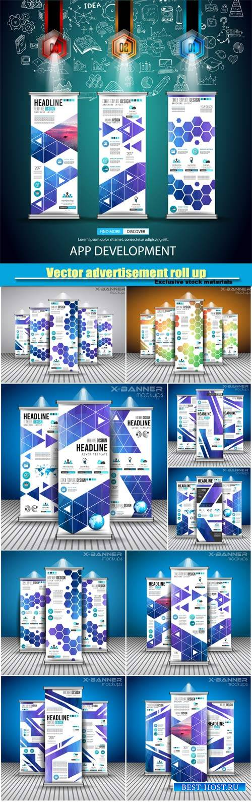 Vector advertisement roll up business flyers and brochure banners with vert ...