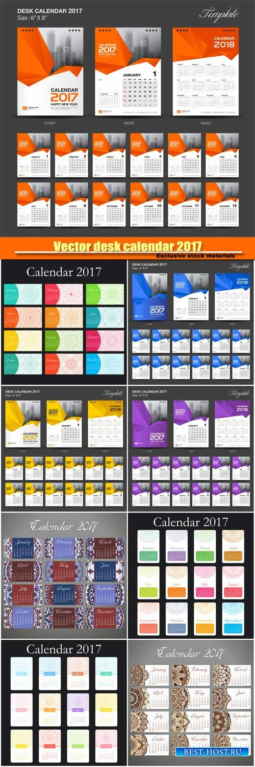 Vector desk calendar 2017 with decoraive elements