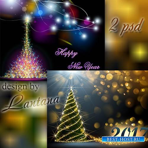 Многослойные фоны - Новый год нам дарит волшебство 26