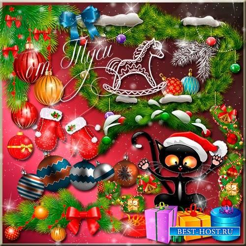 Новогодней мечте дверь отвори - Клипарт