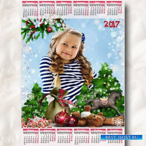 Календарь на 2017 год с новогодними элементами – Тайные желания
