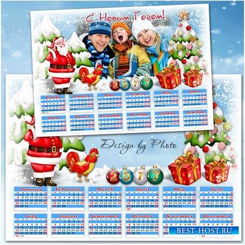 Новогодний календарь с рамкой на 2017 год - Когда придет к нам елка в дом