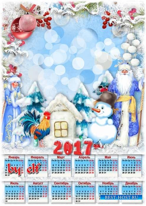 Новогодний календарь на 2017 год с петухом - Нарядилась наша елка,огоньки н ...