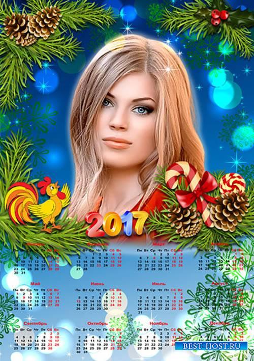 Красивый новогодний календарь на 2017 год
