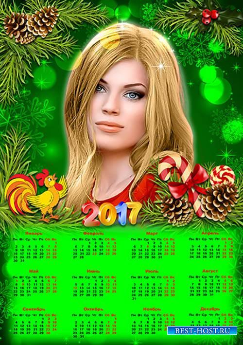 Календарь на 2017 год на зеленом фоне c петухом