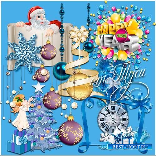 Нежное новогоднее очарование  - Клипарт