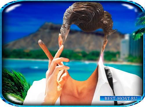 Шаблон для монтажа - Парень с сигарой в белой рубашке