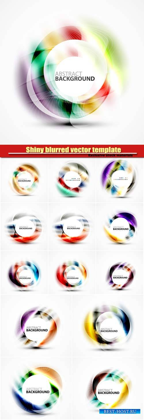 Shiny blurred vector template with space for text