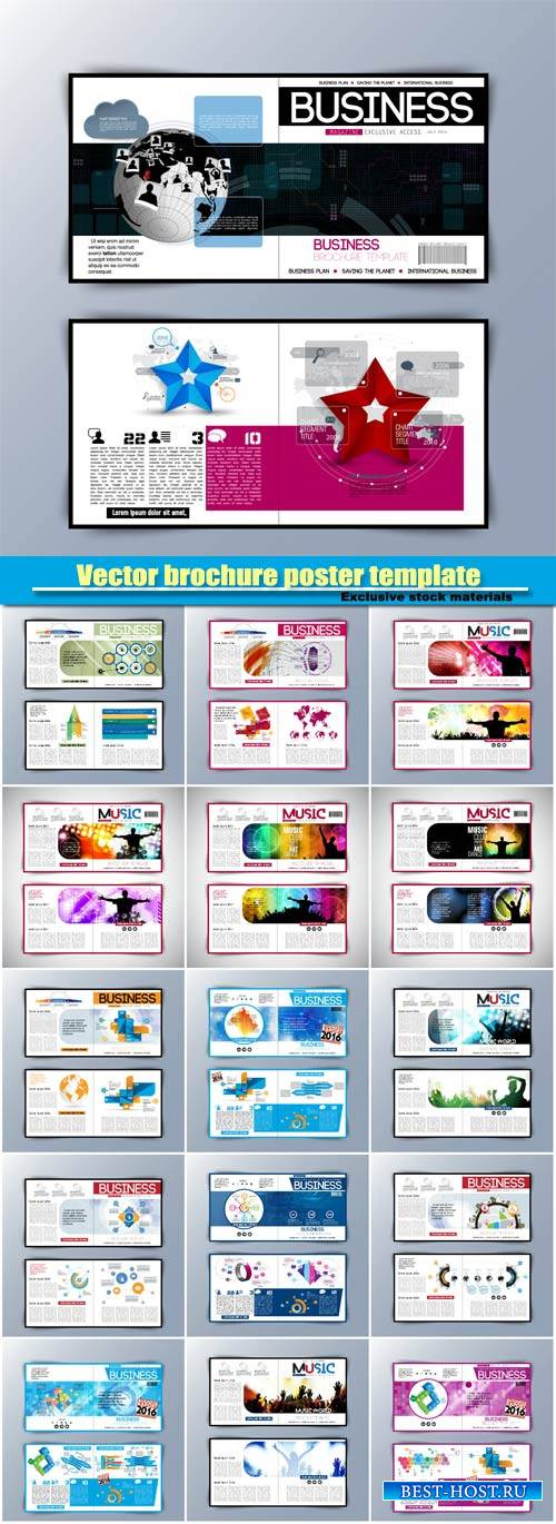 Vector brochure poster template