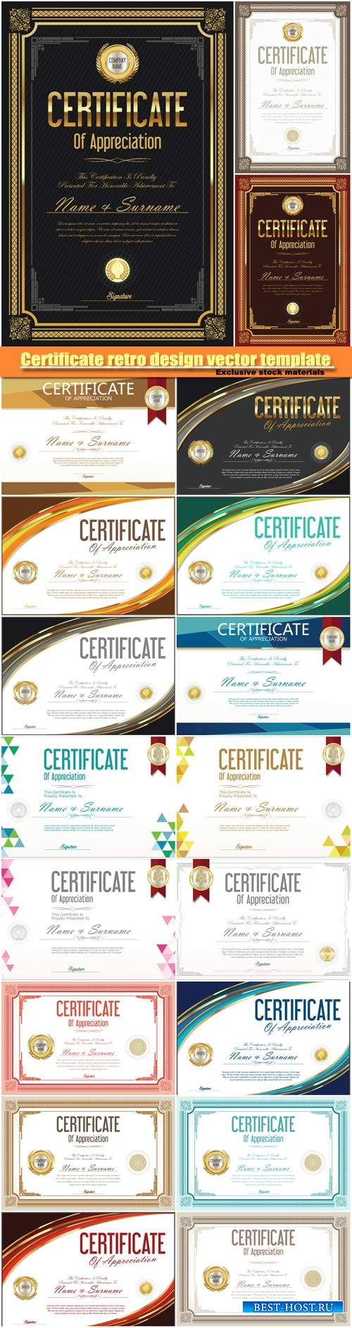 Certificate retro design vector template