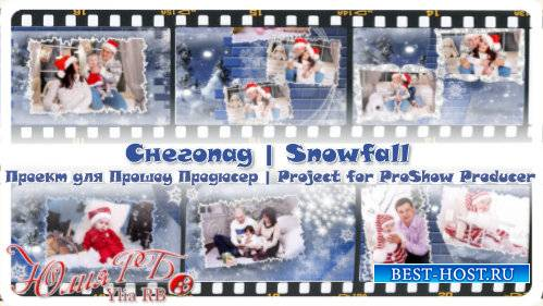 Проект для ProShow Producer - Снегопад