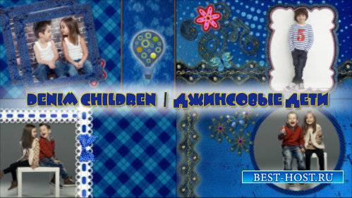 Стили для ProShow Producer - Джинсовые дети