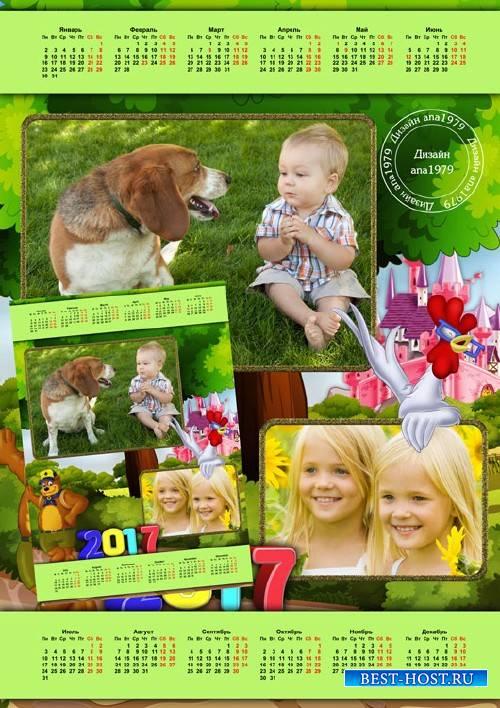 Календарь для фотошопа – Наше счастье