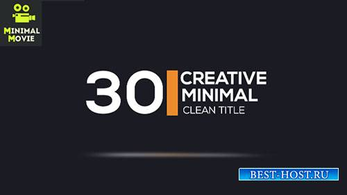 30 Минимальный Чистыми Названиями - Project for After Effects (Videohive)