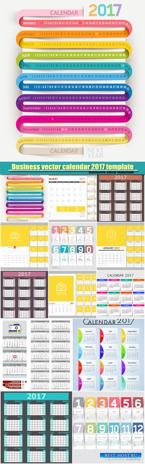 Business vector calendar 2017 template design
