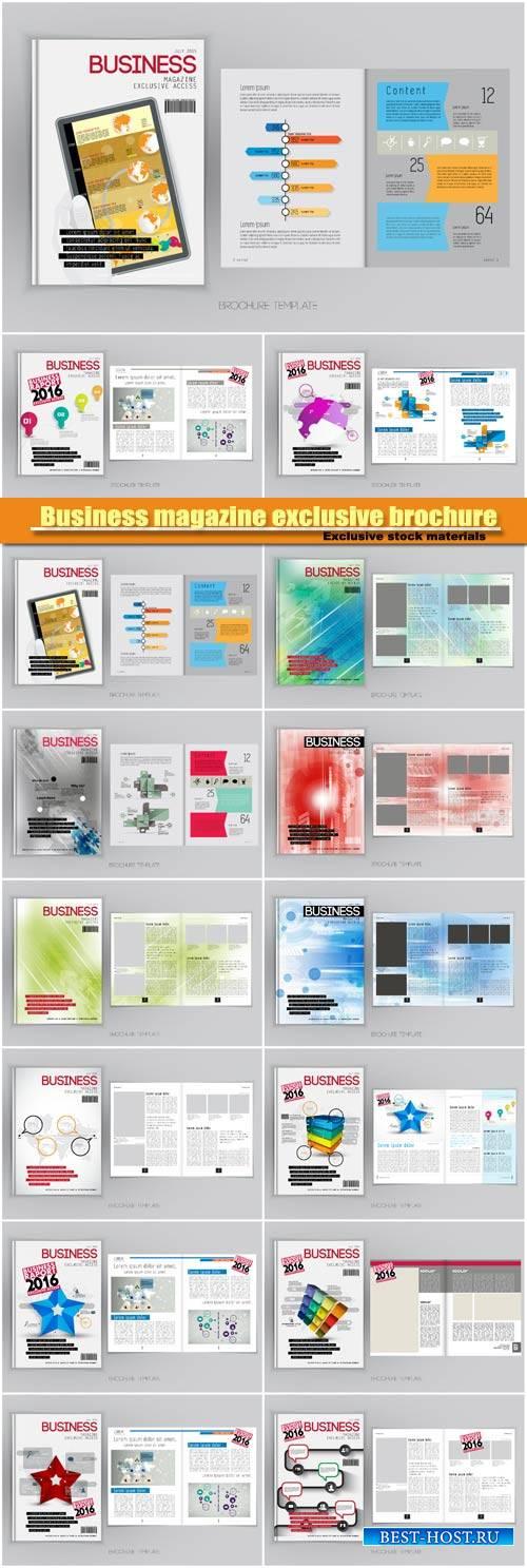 Business magazine exclusive brochure vector template