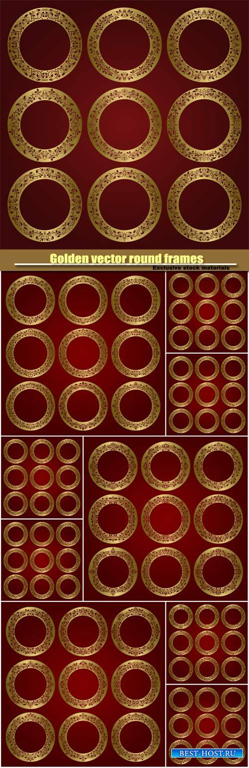Golden vector round set of floral ornament borders