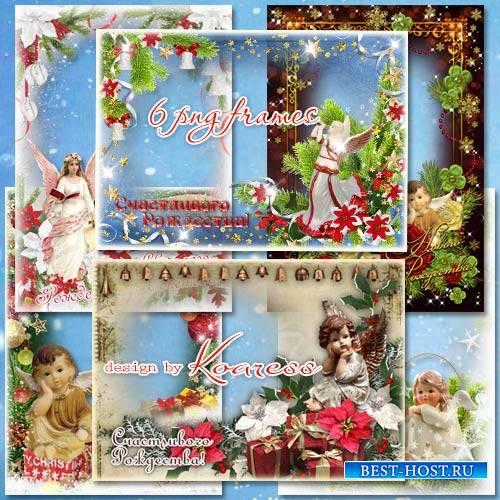 Сборник поздравительных рождественских png рамок для фото - Чудесный рождес ...