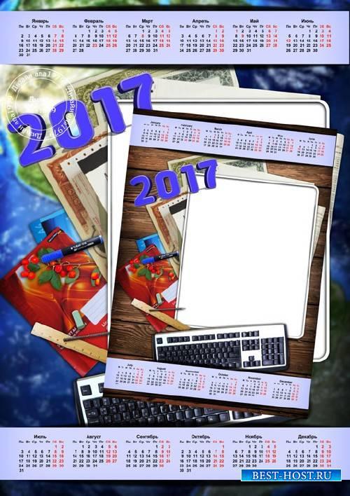 Календарь для фотошопа – Мир знаний