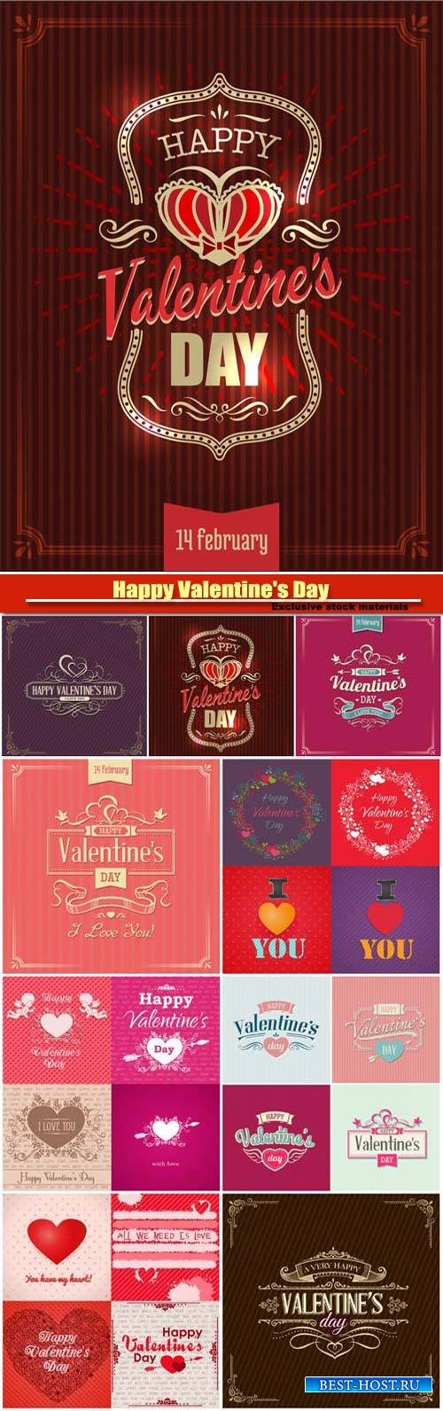 Happy Valentine's Day vector, hearts, romance, love #17