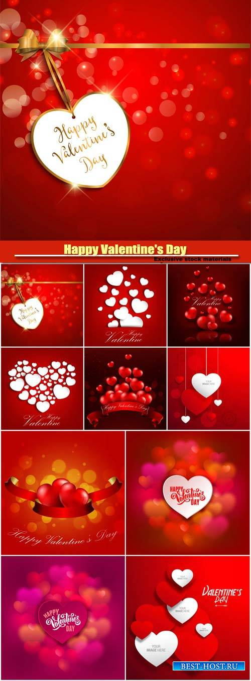 Happy Valentine's Day vector, hearts, romance, love #15