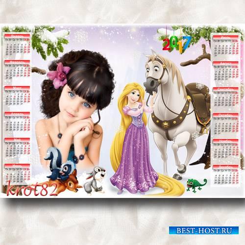 Детский горизонтальный календарь на 2017 год – Рапунцель