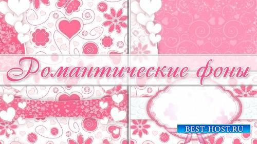 Романтические футажи - С Днем Святого Валентина