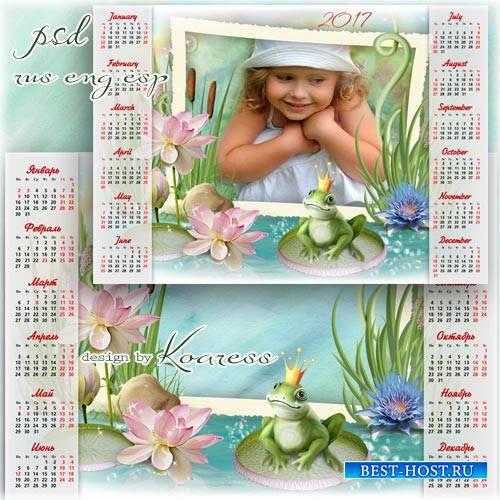 Детский календарь на 2017 год с рамкой для фотошопа - Смешная подружка Царе ...