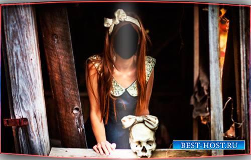Шаблон - Девушка и череп