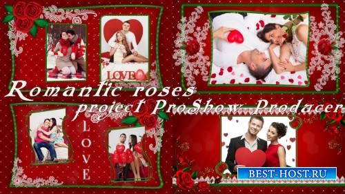 Проект для ProShow Producer - Романтические розы