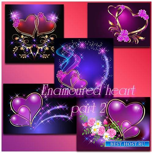 Vector Stock - Enamoured heart - 2