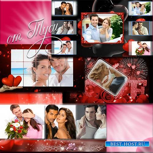 День Святого Валентина - Проект ProShow Producer