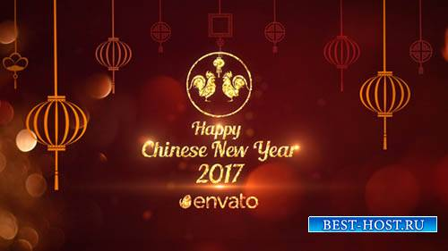 Китайский Новый Год Поздравления 2017 - Project for After Effects (Videohiv ...