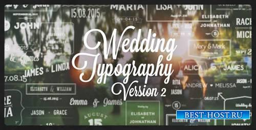 Свадебные Заголовки, Типографика – Версия 2 - Project for After Effects (Vi ...