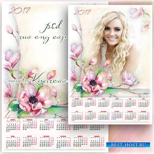 Романтический календарь на 2017 год с фоторамкой - Очаровательных цветов пл ...