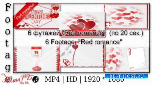 Фоновые футажи - Красная романтика