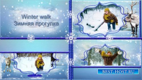 Проект для ProShow Producer -  Зимняя прогулка