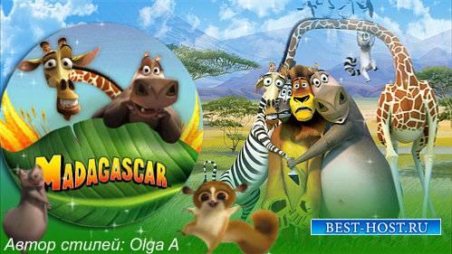 Стили для ProShow Producer - Мадагаскар