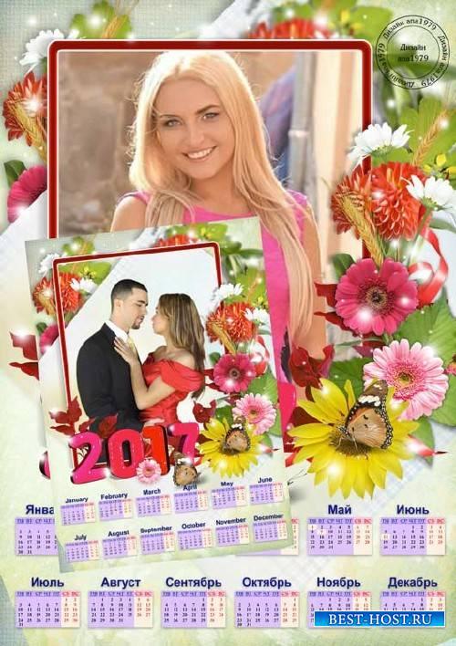 Календарь для фотошопа – Пусть вокруг цветы цветут всегда