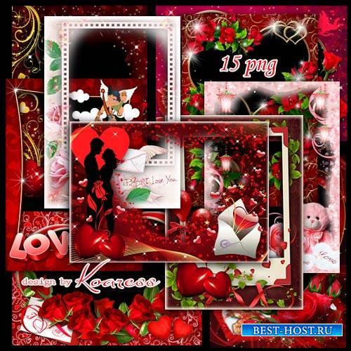 Романтические рамки для фото в png к Дню Влюбленных - В воздухе амур летает ...