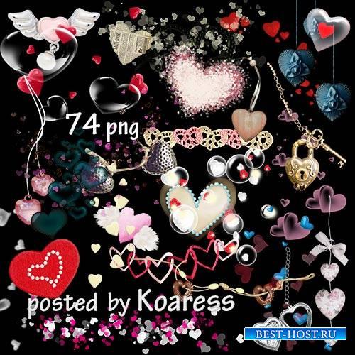 Клипарт для дизайна на прозрачном фоне - Сердечки для влюбленных
